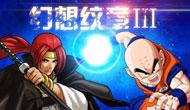 Anime Battle 3.2