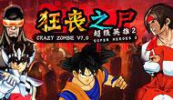 Crazy Zombie 7