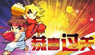 Genesis Street Fighter