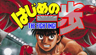 Hajime no Ippo : The Fighting